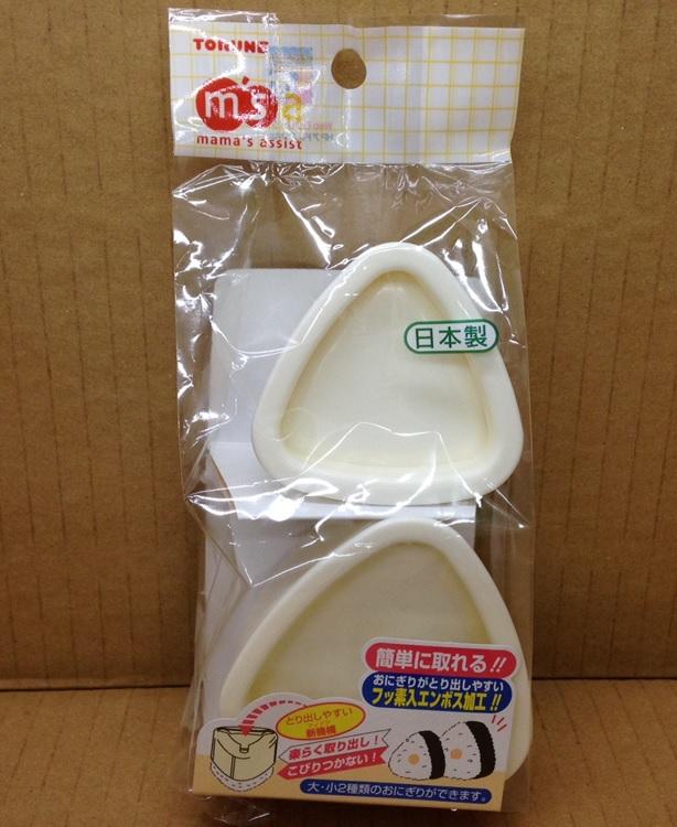 onigiri sushi maker press push mold for bento lunch box made in japan ebay. Black Bedroom Furniture Sets. Home Design Ideas